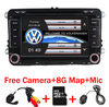 Free Camera 7 Inch Touch Screen 2din Car DVD VW Golf Polo Jetta Passat Tiguan With
