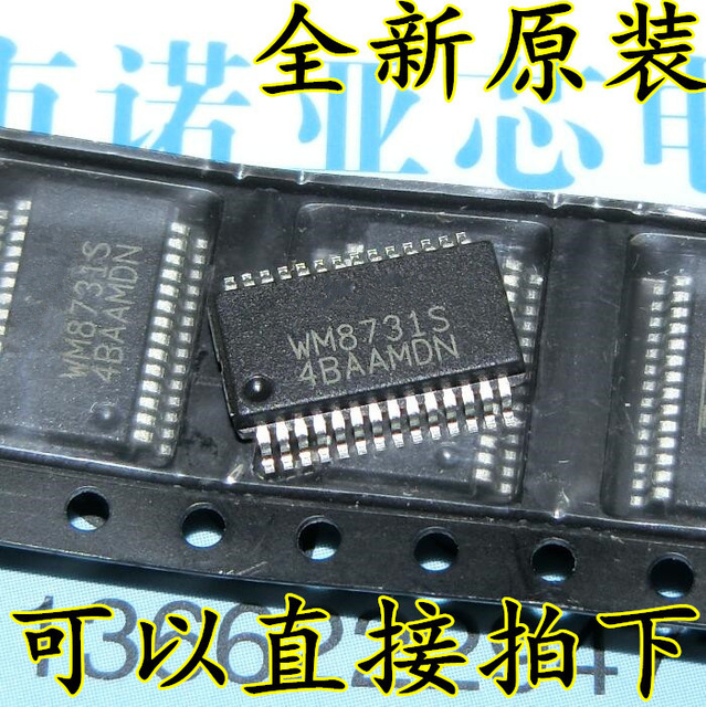 1pcs/lot WM8731SEDS/RV WM8731SEDS WM8731S SSOP-28