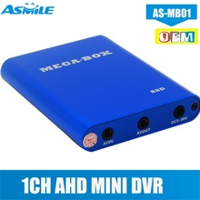 AHD 720P 1CH MINI DVR support 1.3MP ahd dome kamepa system OEM order acceptable цена