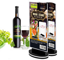 цена на Free shipping Rotatable acrylic restaurant Bar menu card display stand Advertising tag sign card double-sided display Billboard