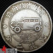 Очень редкий династии Цин Серебряный доллар Монета Yuanbao,& 05