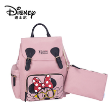 Disney Minnie Mummy Maternity Baby Diaper Bags Backpack Large Capacity Waterproof Storage Napper Stoller Travel Bag For Baby Car