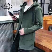 YAUAMDB/Мужские плащ весна-осень Размер M-4XL мужская куртка с капюшоном пальто одежда человек Длинная ветровка одежда y139