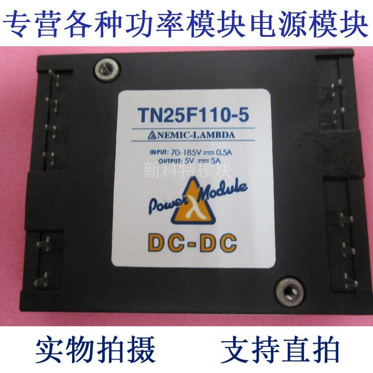 TN25F110-5 LAMBDA 110V-5V-25W DC / DC power supply module