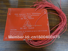 New A4 size PCB Heated bed MK2A 314*214mm for RepRap