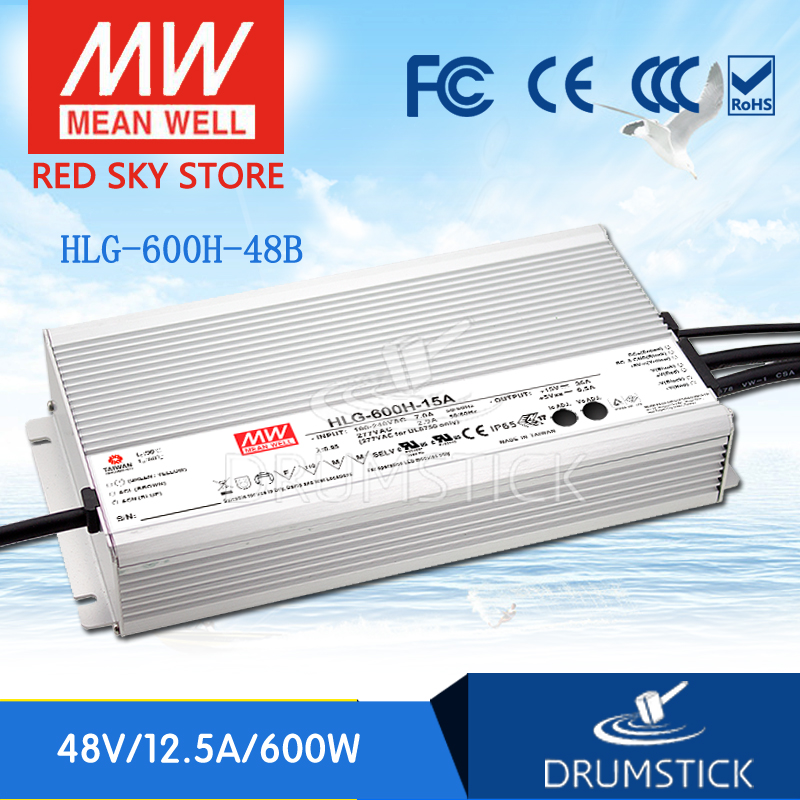 MEAN WELL HLG-600H-48B 48V 12.5A meanwell HLG-600H 48V `600W Single Output LED Driver Power Supply B type [nc b] mean well original hlg 120h 54a 54v 2 3a meanwell hlg 120h 54v 124 2w single output led driver power supply a type