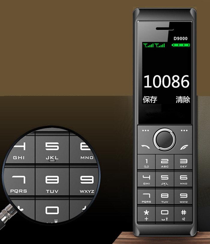 Last cell 8700mAh Bank 15