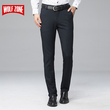 Top Fashion Autumn Business Casual Pants Men Dress Brand Clothing Mens Formal Male Trousers Pantalon Homme Straight Full Length