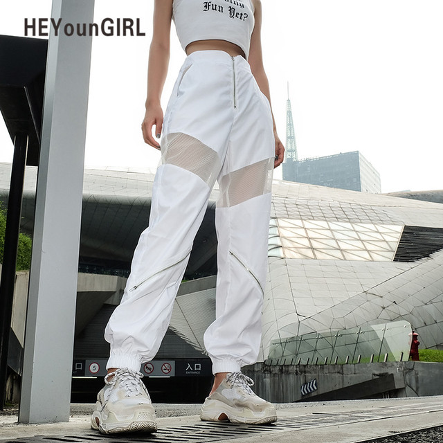 0833b3bd461 HEYounGIRL Patchwork Mesh White Pants Elastic High Waist Trousers Casual  Streetwear Sweatpants Women Summer Baggy Harem