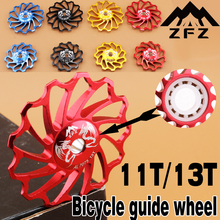 Bicycle Ceramic guide Pulley 7075 Aluminum Alloy Rear Derailleur 11T/13T MTB Road Bike Guide Ceramics Bearing Jockey Wheel