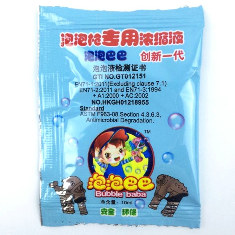 30bags-10ml-17-Soap-Bubbles-toy-in-wedding-soap-bubbles-liquid-for-Children-machine-use-Gazillion-blowing-bubbles-d21-3