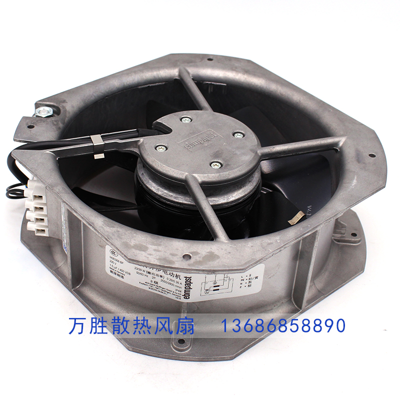 Nouveau ebmpapstW2E200-HH38-01 W2E200-HK38-01 230 V transformateur ventilateur de refroidissement