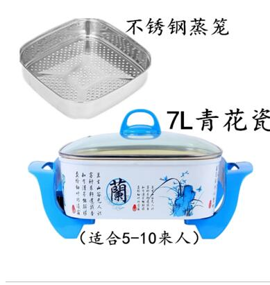 Health Korean multifunction electric pan cooker cookers household nonstick frying pan steamer large capacity edtid multifunctional electric cooker mini heat pan students hot pot without oil fume nonstick frying pan special offer