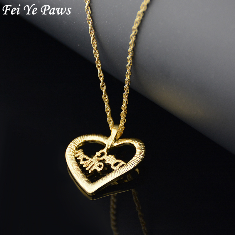 Fei ye paws silver color crystal zircon dog mom heart pendant fei ye paws silver color crystal zircon dog mom heart pendant necklaces dog mom long chain mozeypictures Image collections