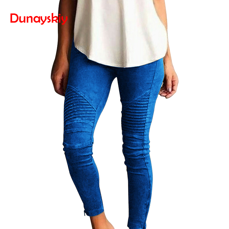 Jeans   Women Cotton Washed Vintage Pleated Pencil Pants Zipper High Elasticity Skinny Trousers Women's Fashion Casual Slim Tight