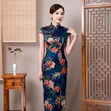 Classic Print Flower Cheongsam Vintage Mandarin Collar Exquisite Handmade Button Qipao Chinese Style Tight Long Dress Plus M-4xl crane print mandarin collar dress