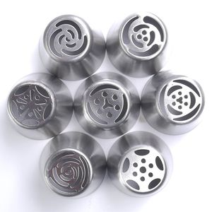 Image 4 - 7 ピース/セットステンレス鋼ロシアチューリップアイシング配管ケーキノズル洋菓子の装飾ヒントケーキデコレーションツール耐熱皿