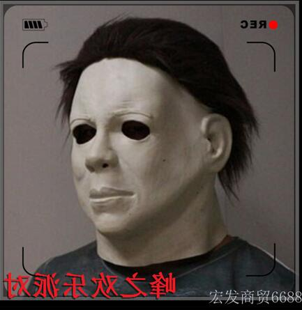 2017 hot movie cos mask horror michael myers mask horror movie halloween cosplay adult latex - Masque halloween film ...