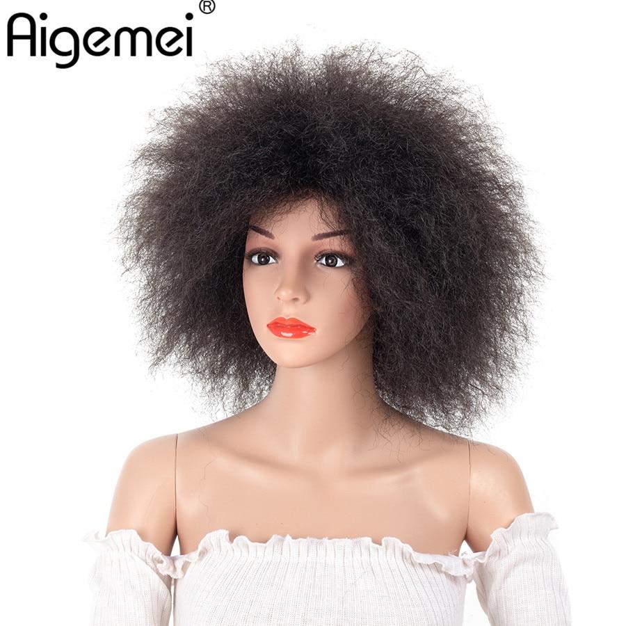Aigemei 8 Zoll Synthetische Perücke Kurze Perücken Afro Verworrene - Synthetisches Haar - Foto 4