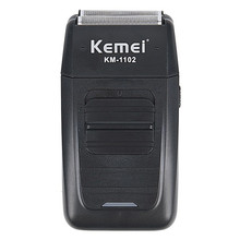 Kemei KM-1102 Rechargeable Electric Shaver for Men Face Care Multifunction Shaver Men's Strong Shaver
