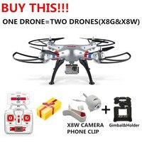 SYMA X8G 8MP Ile Büyük Rc Quadcopter Drone HD Kamera Ve X8W WIFI KAMERA Gibi HEDIYE OLARAK Bir Gimbal ve Telefon Clipper hediye