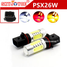 2X PSX26W led bulb xenon White/Red/Yellow PSX26W led fog light source daytime running light car styling accessories kits led(China)