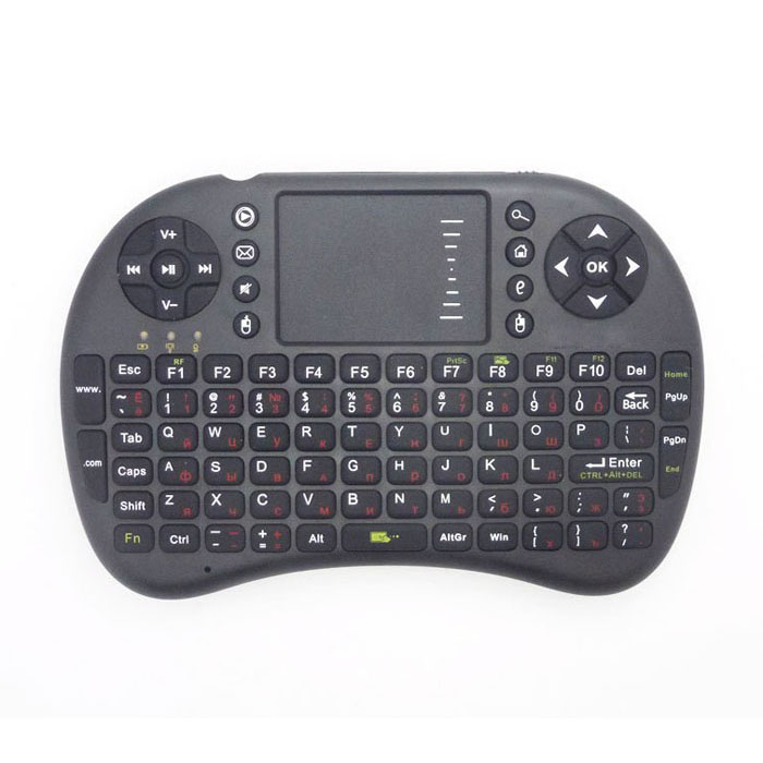 ILS MT-10 2.4G Wireless Spanish Three Color Backlit Rechargeable Mini Keyboard Touchpad Air Mouse Airmouse