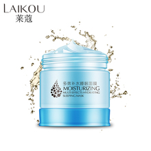 Moisturizing Face Cream Facial Anti Wrinkle Skin Care Repair Hyaluronic Acid Whitening Freckle Removal Lifting Firming beauty