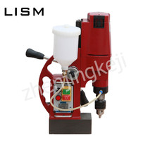 Multifunction Magnetic Base Drill Small Drilling Machine Hollow Drill All-in-one Adjustable Depth Pure Copper Motor Adsorption стоимость