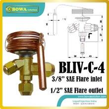 Впускной клапан также регулирование температуры среды, например, температура масла в винтовой компрессор