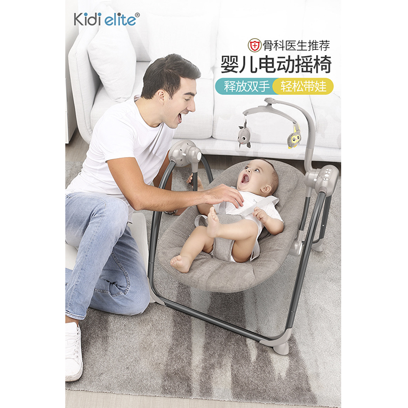 Baby Electric Rocking Chair Baby Cradle Recliner Sleepy Newborn Comfort Chair Foldable Portable Rocking Shaker