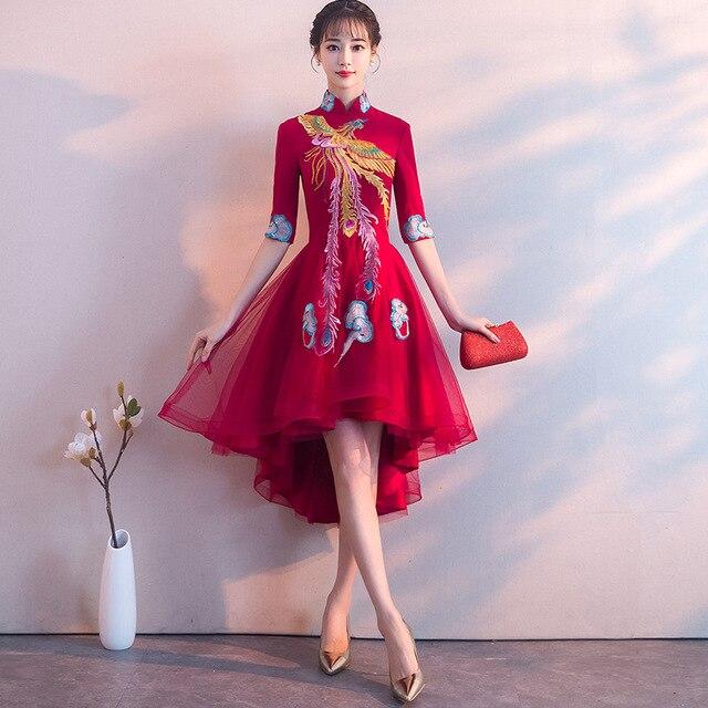 רקמת פניקס מסורתית סיני נשים Cheongsam אלגנטי חצי שרוול מסיבת חתונת הכלה רשת שמלת Cheongsam בציר