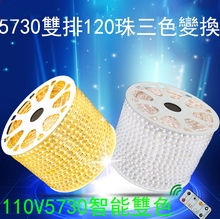 100m/lot AC110V SMD5730 led strip 5630 120leds/m 3 color Change Dimmable IP67 waterproof LED light with Heatsink