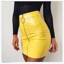 Женская модная юбка с высокой талией, сексуальная короткая облегающая мини-юбка из искусственной кожи на молнии, новинка, однотонная белая юбка