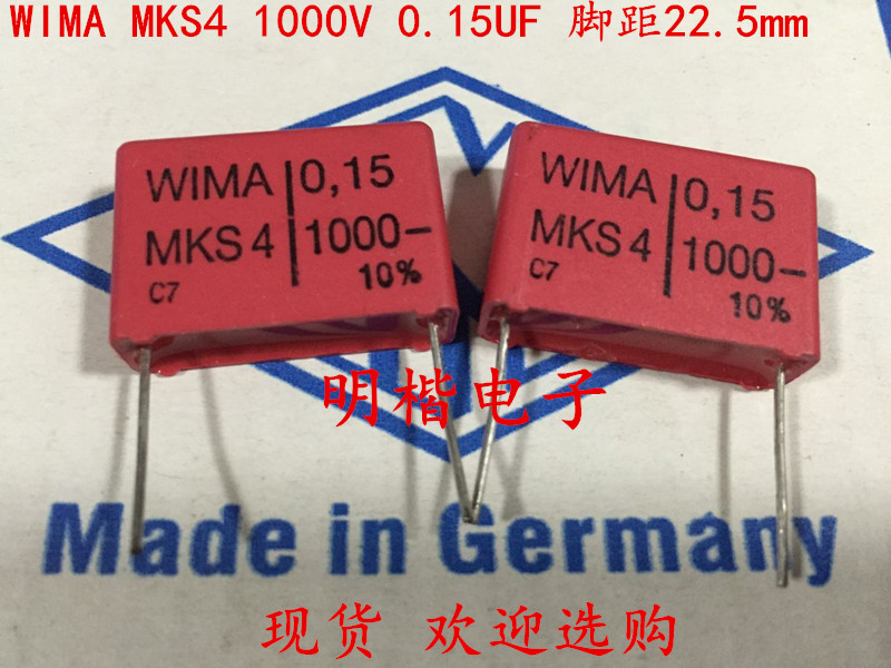 2019 hot sale 10pcs/20pcs Germany WIMA MKS4 1000V 0.15UF 1000V 154 150N P: 22.5mm Audio capacitor free shipping2019 hot sale 10pcs/20pcs Germany WIMA MKS4 1000V 0.15UF 1000V 154 150N P: 22.5mm Audio capacitor free shipping