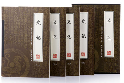 4 Book/set History Records Chinese Full Copies Of Five Thousand Years Of Chinese History Book Knowledge Reading Story Books