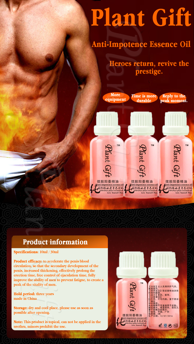 100% Compound Essential Oil Anti-impotence Essence Oil Enhance Sexual Ability Jasmine, Ginger Oil Man Maintenance 7