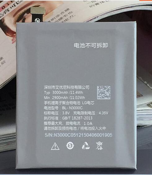 3.8 V 3000 mAh Haute Capacité Chaude Nouveau Remplacement Li-ion Batterie Bateria Pour IUNI I1 BL-N3000C Haute Qualité + Piste nombre