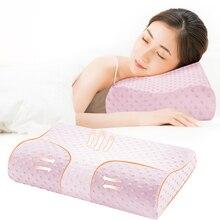 Ортопедическая подушка с эффектом памяти, 3 цвета, латексная подушка для шеи, мягкая подушка из волокна с медленным отскоком, массажер для шейного отдела, забота о здоровье