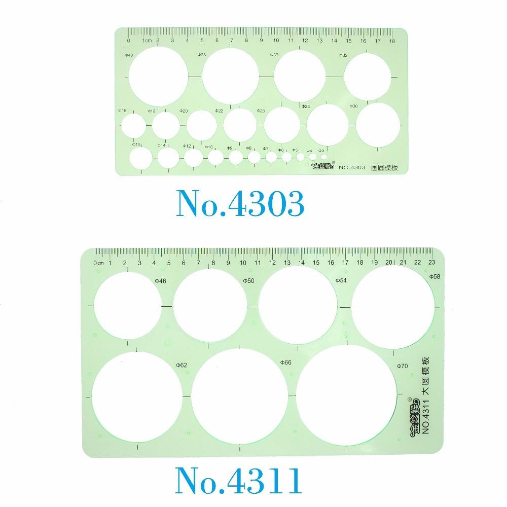 Circle Drawing Template Large And Small Circles Template Total (22+7) Sizes Circles  No.4303 No.4311