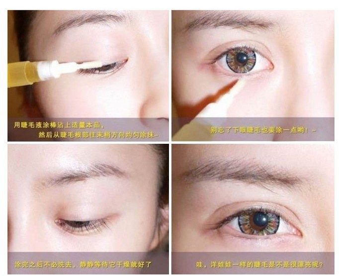 Variable Y Eyelash Serum 100 Healthy Natural Eyelash Growth Liquid