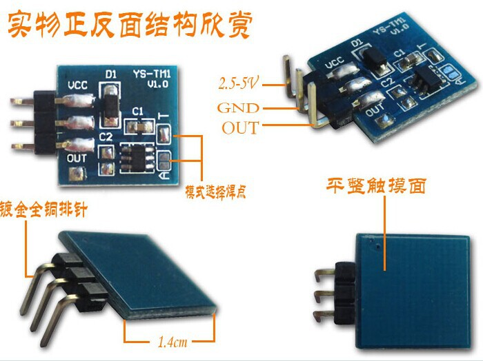 Freeshipping Touch the key module Capacitive switch can be set up since the lock mode TTP223 freeshipping rs232 to zigbee wireless module 1 6km cc2530 chip