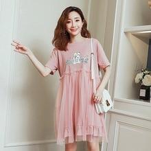 Летнее милое Сетчатое платье для беременных с милым принтом Новая корейская модная юбка для беременных