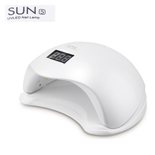 SUN5 48W Dual UV LED Nail Lamp Nail Dryer Gel Polish Curing Light with Bottom 10s/30s/60s Timer LCD display for two hand 48w dual uv led nail dryers lamp nail gel polish curing light with bottom 15s 30s 60s 99s timer lcd display