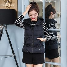 PinkyIsBlack 2019 Autumn Winter Women Vest Waistcoat Solid Casual Short Hooded Drawstring Female Winter Vest Jacket With Pockets
