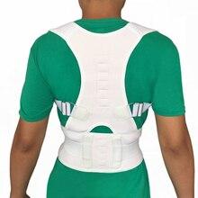 Orthopedic Corset Back Posture Corrector Men Women Magnetic Belt Shoulder Back Support Posture Correction Magnetic Therapy