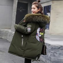 ce013c7f25c Winter Jacket Parka Women Long 2018 Coat Female Fur Hood Oversize Ladies  Warm Large Plus Size Puffer Quilted Clothing Korean 16