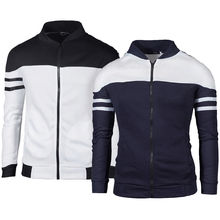 New Men's Casual Slim Plain Hoodie Jacket Fleece Zip Up Pockets Sweatshirt Hooded Zipper Striped Tops Plus Size Casual Jacket недорого