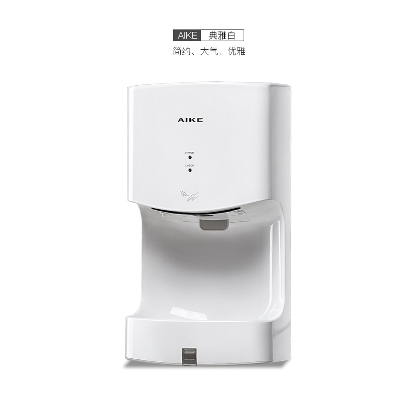 AIKE AK2630T 2018 High Speed FOOD Hotel Hot and Cold Fully Automatic Induction Hand Dryer