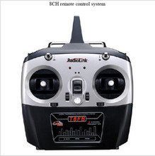 RadioLink T8FB 2.4GHz 8CH Transmitter & Receiver Combo remtoe control TX + RX for Drone RC Helicopter